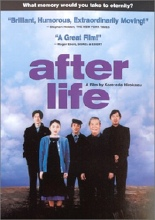 DVD cover AFTER LIFE