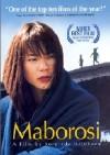 DVD cover Maborosi by Koreeda