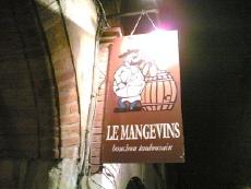 LE MANGEVINS - Rue Pharaon 46 - Toulouse